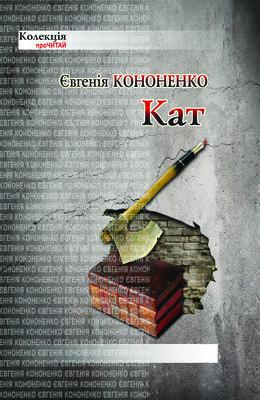 Kat p2