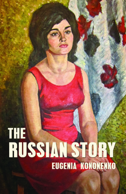 A russian story 1